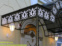 canopy with elegant elements